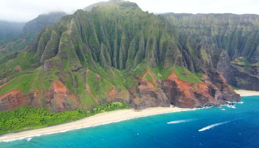 NaPali Coast - Kauai, HI